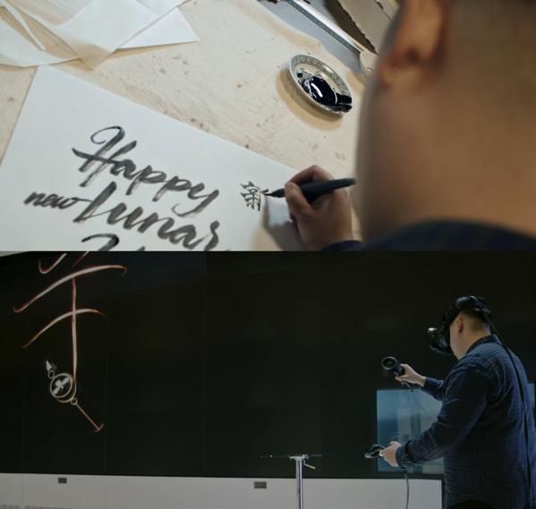 VR: Chinese calligraphy meets Tilt Brush | Nackblog